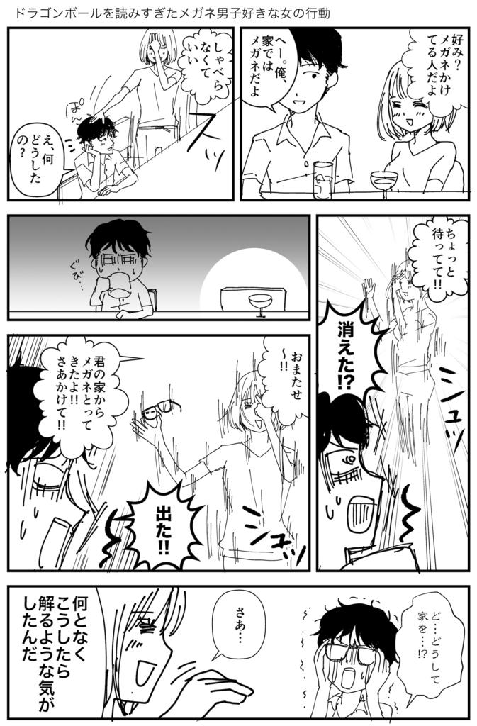 f:id:kaishaku01:20160627144933j:plain