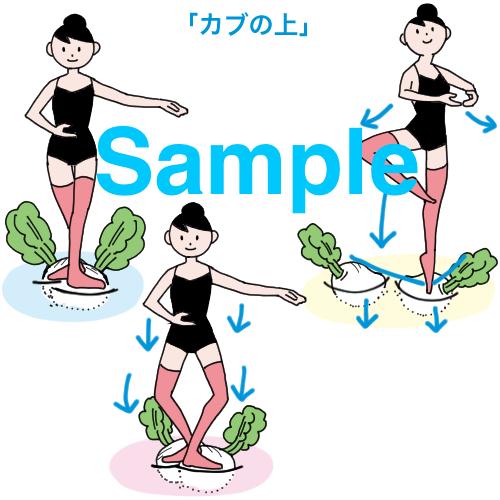 f:id:kaishaku01:20160715152733p:plain
