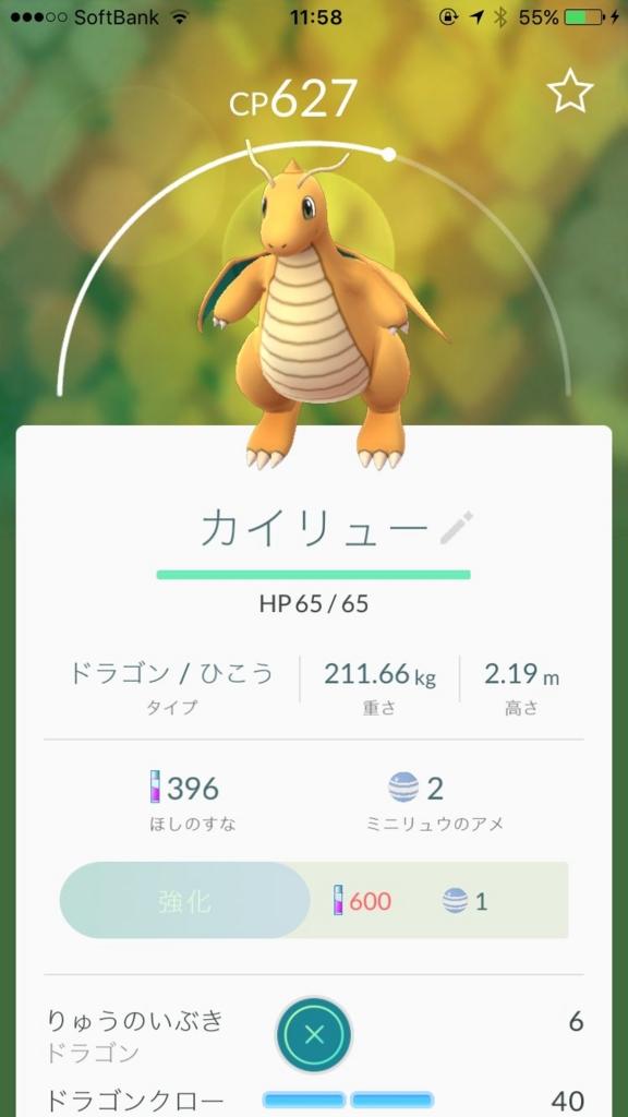 f:id:kaishaku01:20160725102732j:plain
