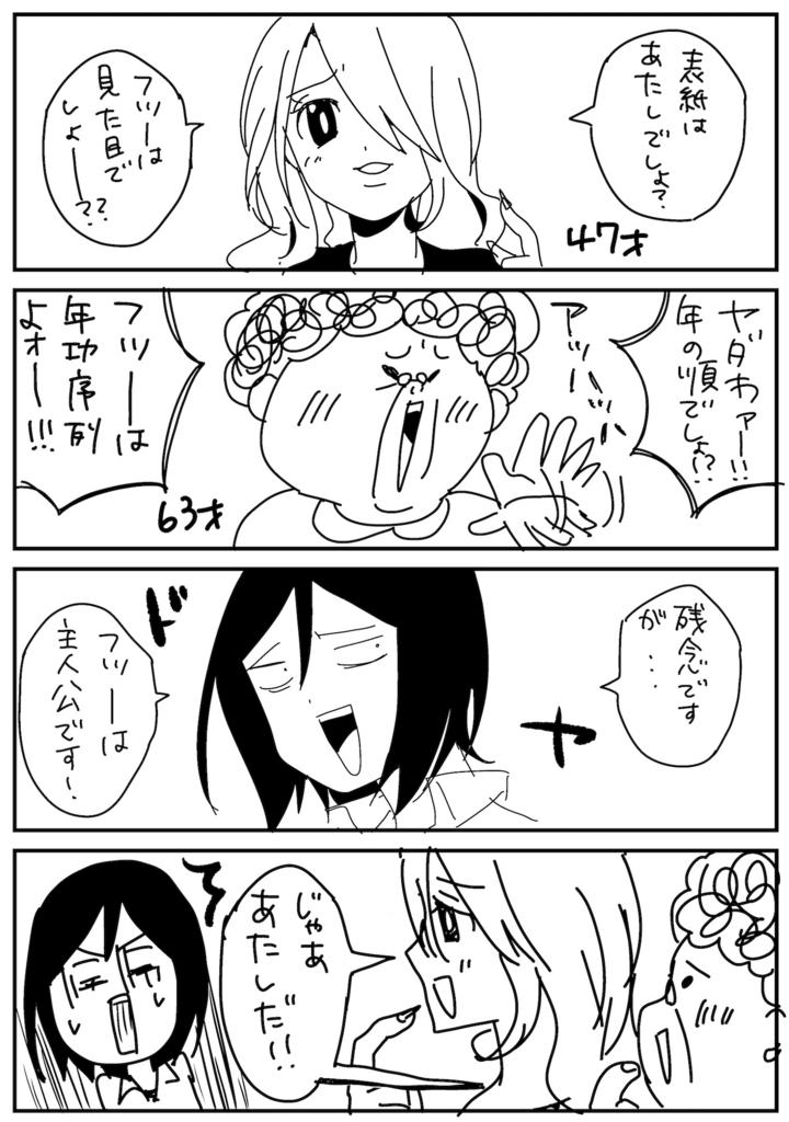 f:id:kaishaku01:20160812015551j:plain