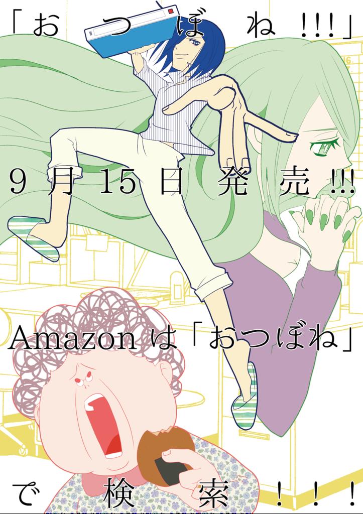 f:id:kaishaku01:20160816215825p:plain