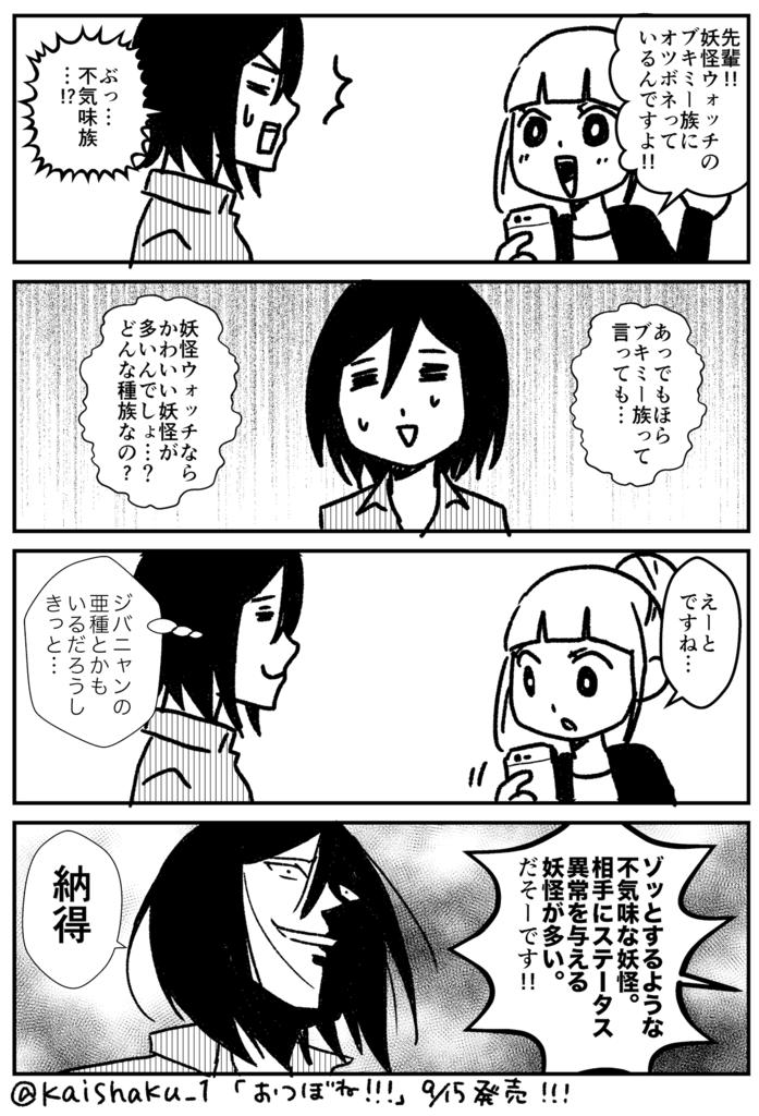 f:id:kaishaku01:20160818000354p:plain