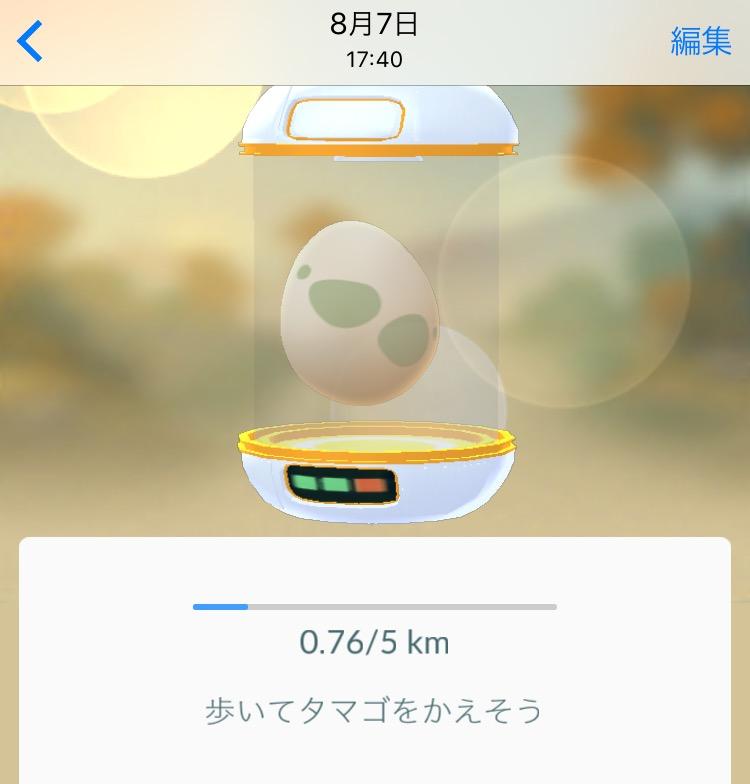 f:id:kaishaku01:20160818161413p:plain