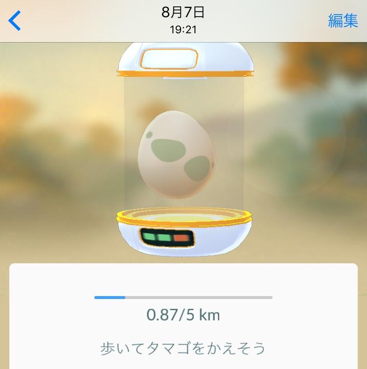 f:id:kaishaku01:20160818161417p:plain