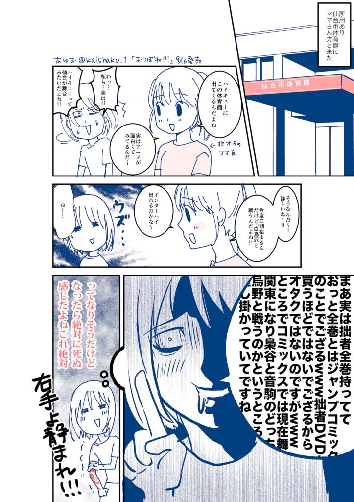 f:id:kaishaku01:20160829120917p:plain
