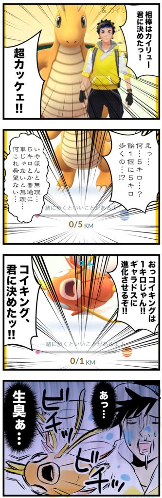 f:id:kaishaku01:20160914112951p:plain
