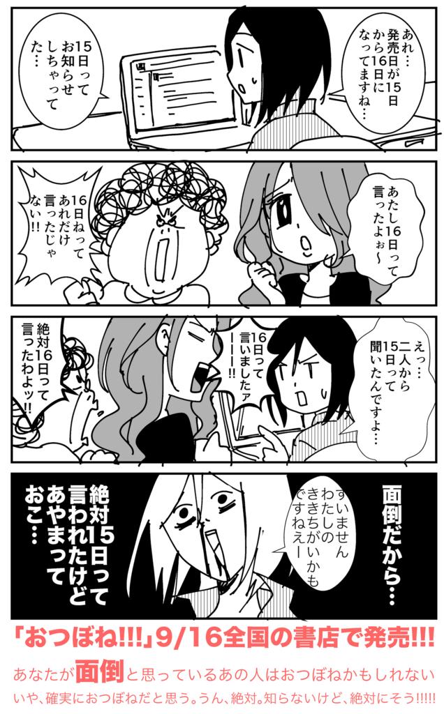 f:id:kaishaku01:20160914124722j:plain