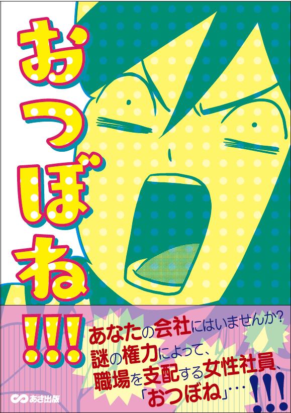 f:id:kaishaku01:20160915145541p:plain