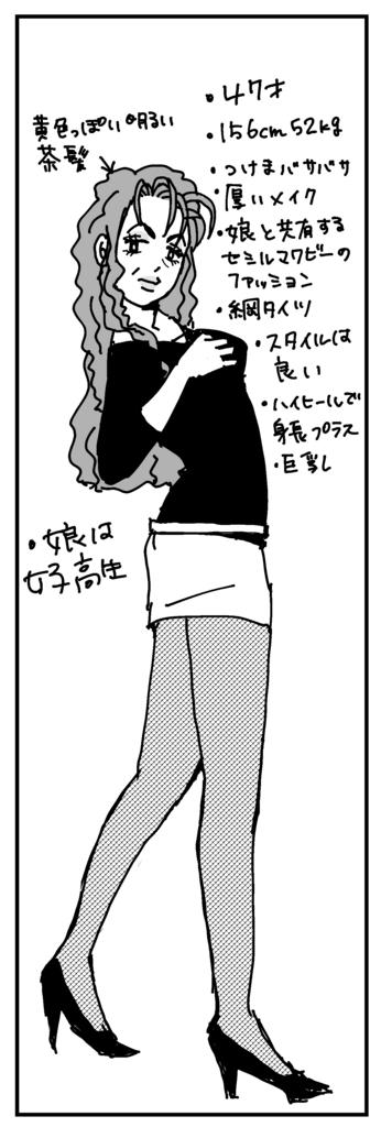 f:id:kaishaku01:20160915214113j:plain