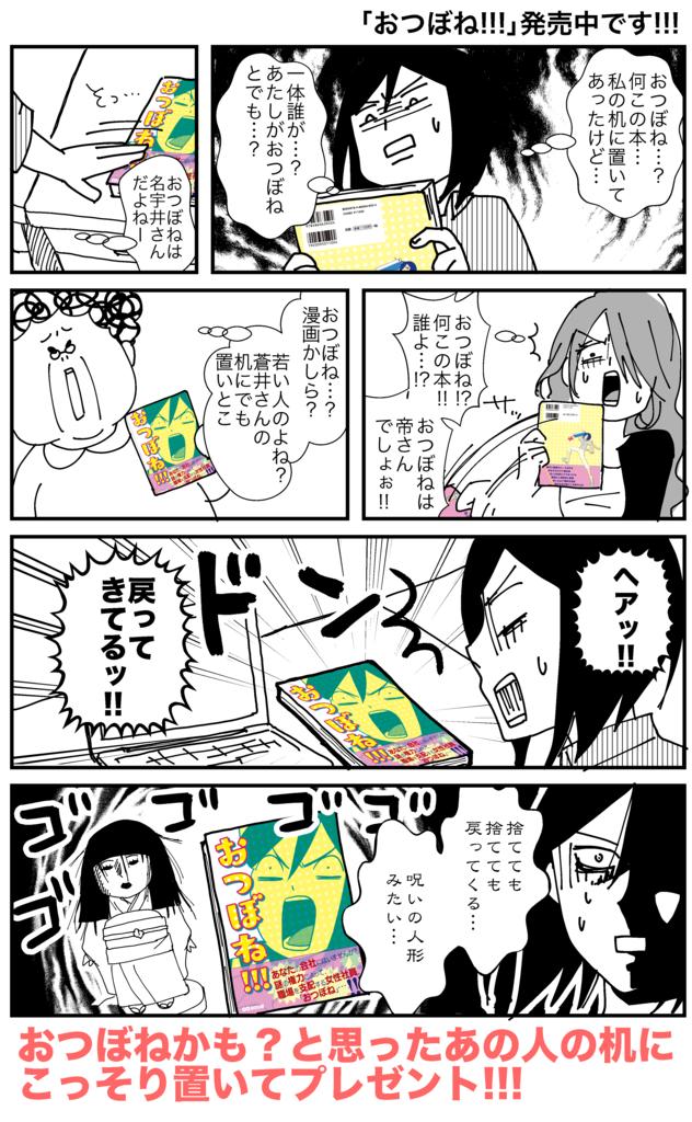 f:id:kaishaku01:20160920175300p:plain
