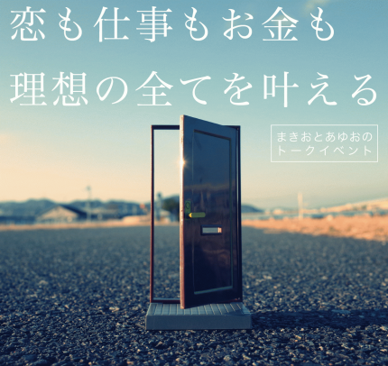 f:id:kaishaku01:20161003162201p:plain
