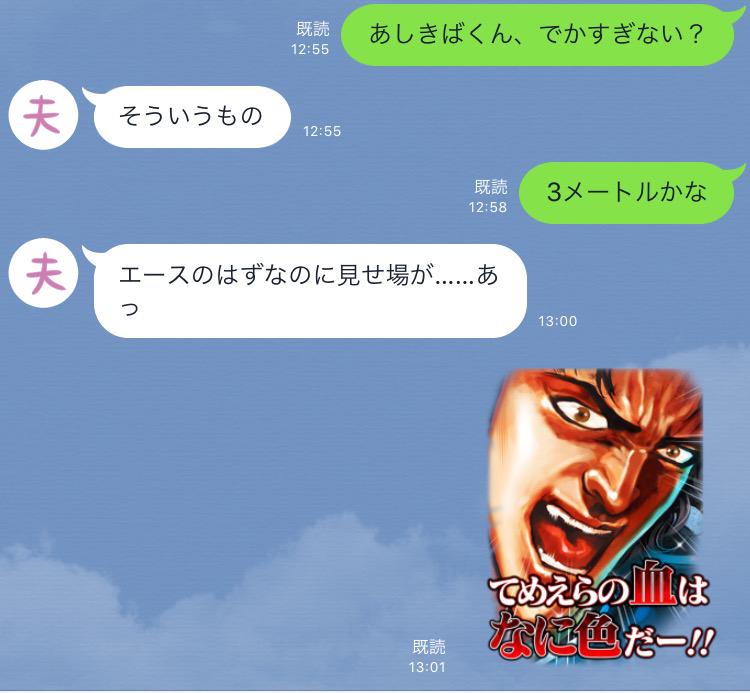 f:id:kaishaku01:20161006134758j:plain