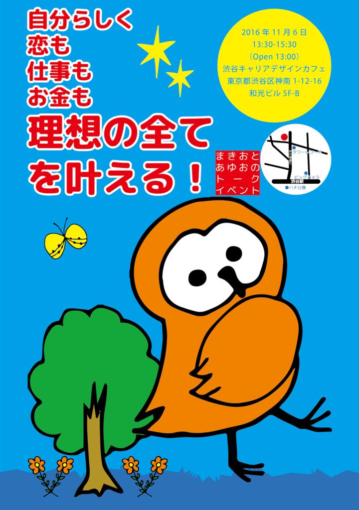 f:id:kaishaku01:20161021211047p:plain