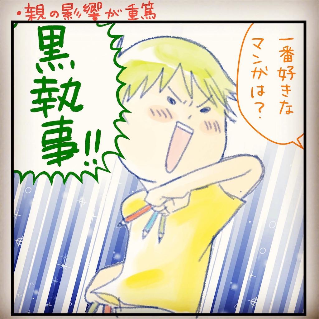 f:id:kaishaku01:20161021230315j:plain