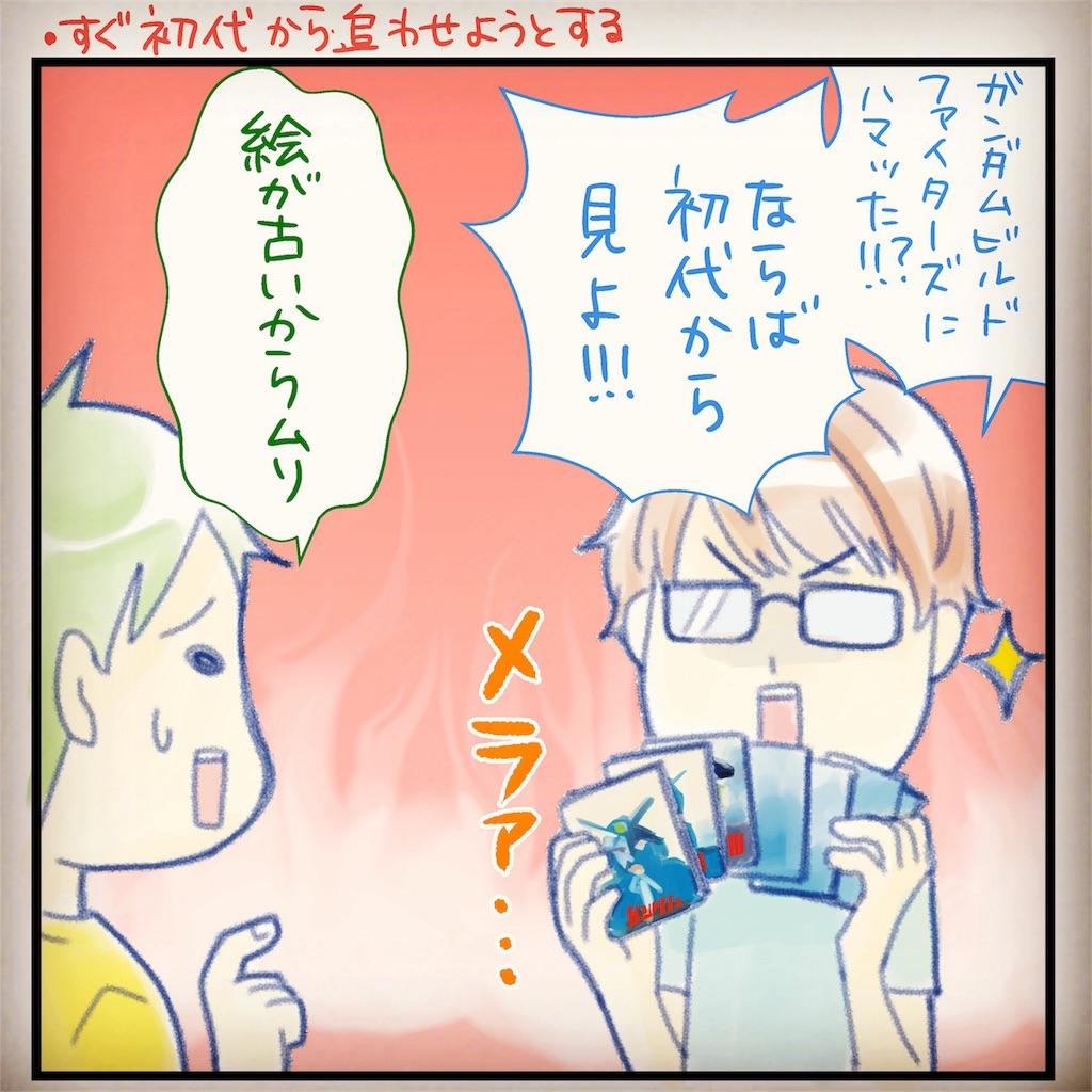 f:id:kaishaku01:20161026165058j:image
