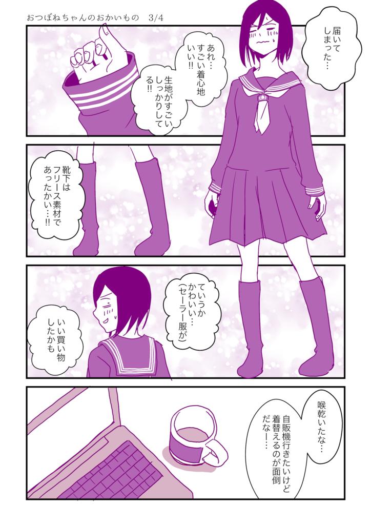 f:id:kaishaku01:20161031170705p:plain