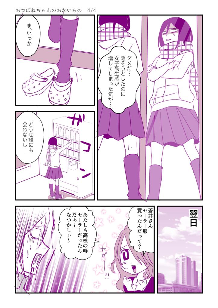 f:id:kaishaku01:20161031170728p:plain