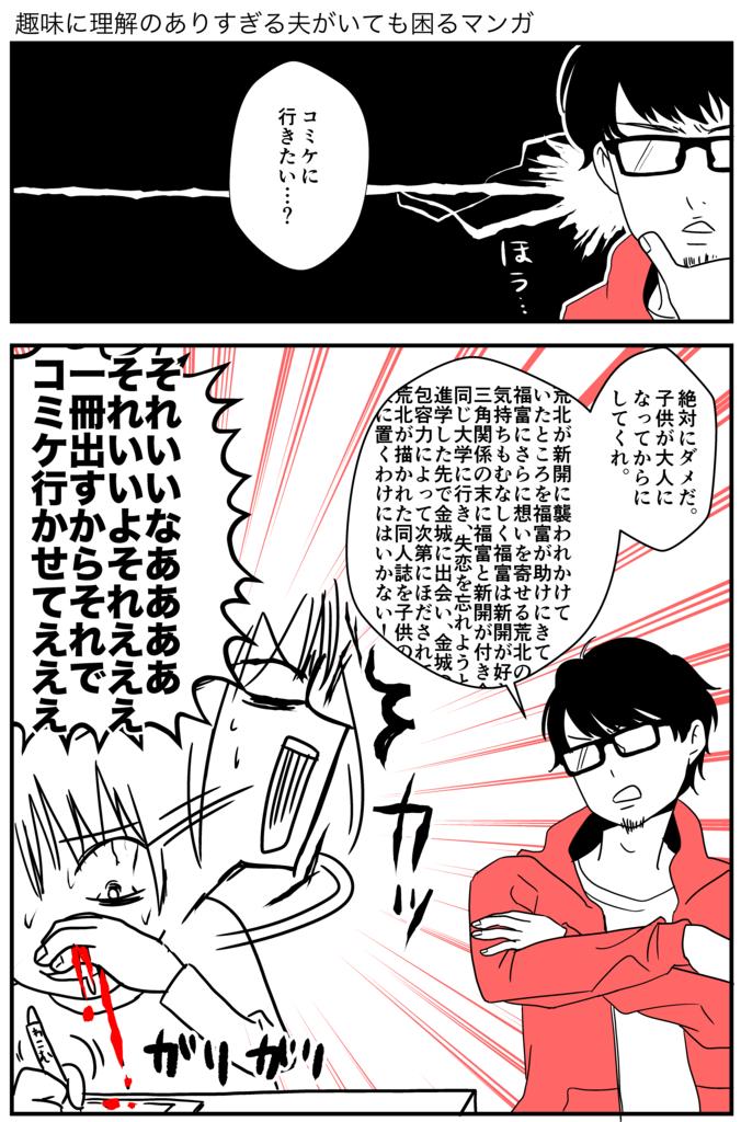 f:id:kaishaku01:20161112000655p:plain