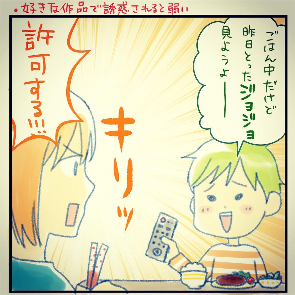 f:id:kaishaku01:20161118221150j:image