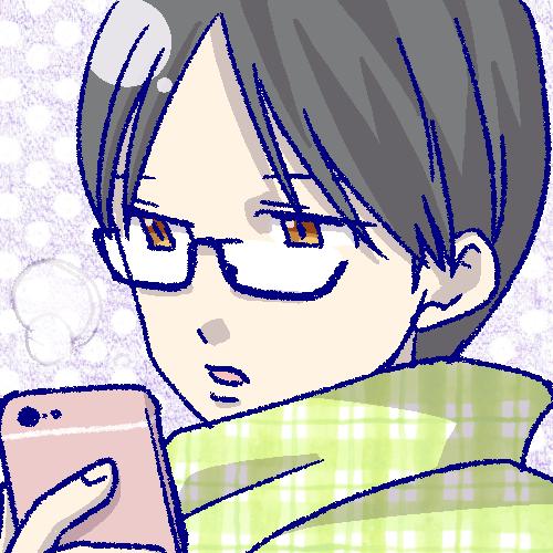 f:id:kaishaku01:20161121102258p:plain