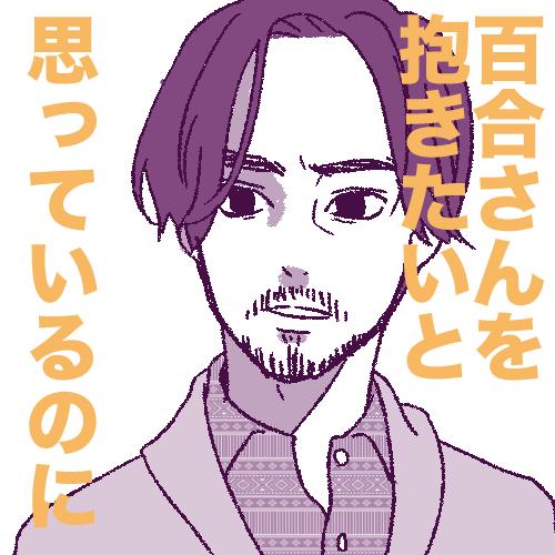 f:id:kaishaku01:20161214141931p:plain