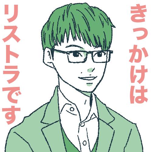 f:id:kaishaku01:20161214141957p:plain