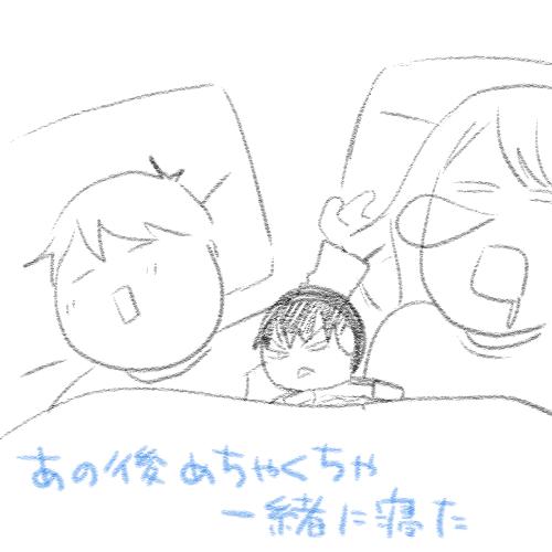 f:id:kaishaku01:20170110211955p:plain