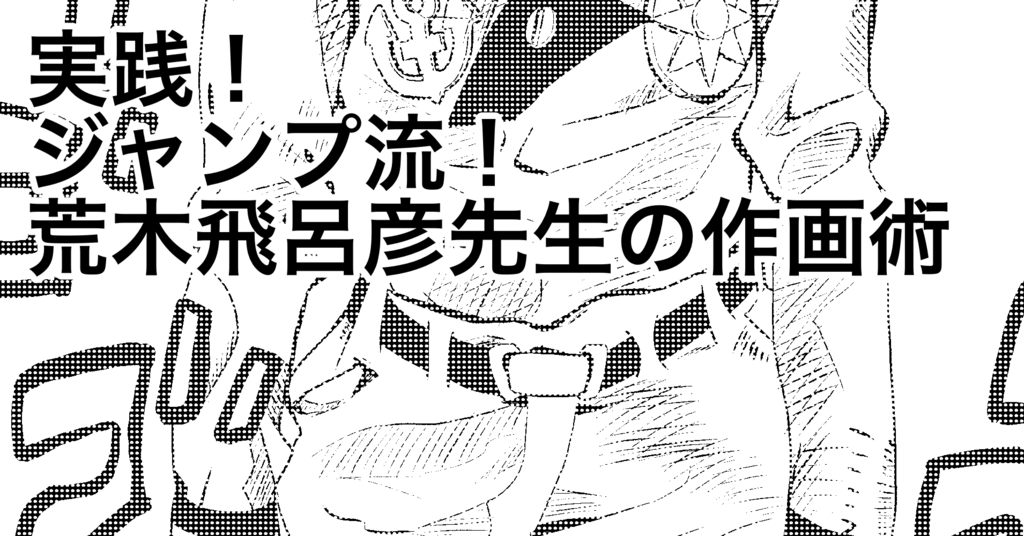 f:id:kaishaku01:20170112163813p:plain