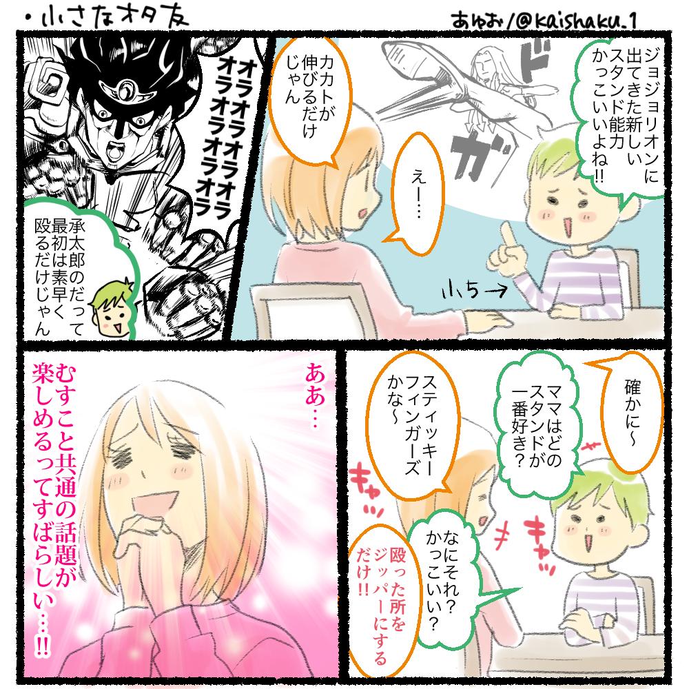 f:id:kaishaku01:20170118175717p:plain