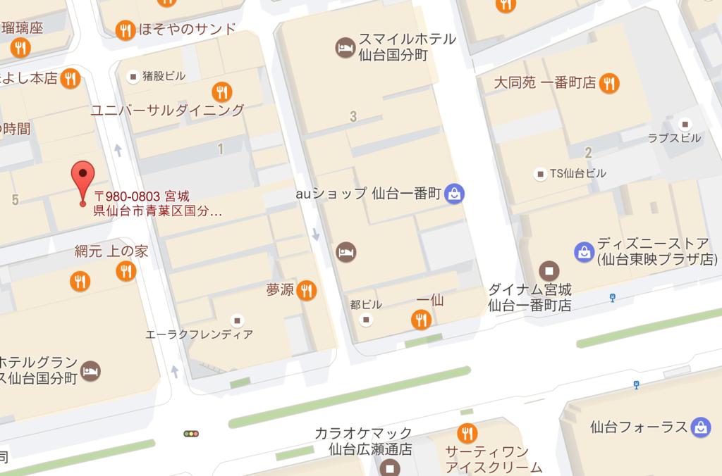 f:id:kaishaku01:20170123000116p:plain