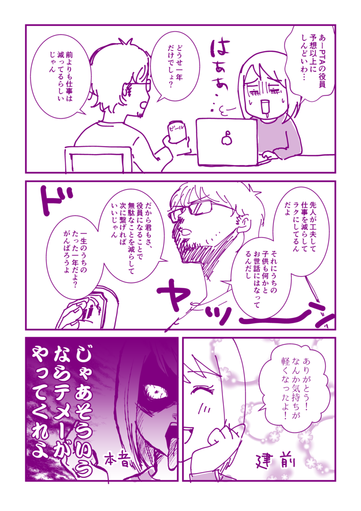 f:id:kaishaku01:20170130143922p:plain