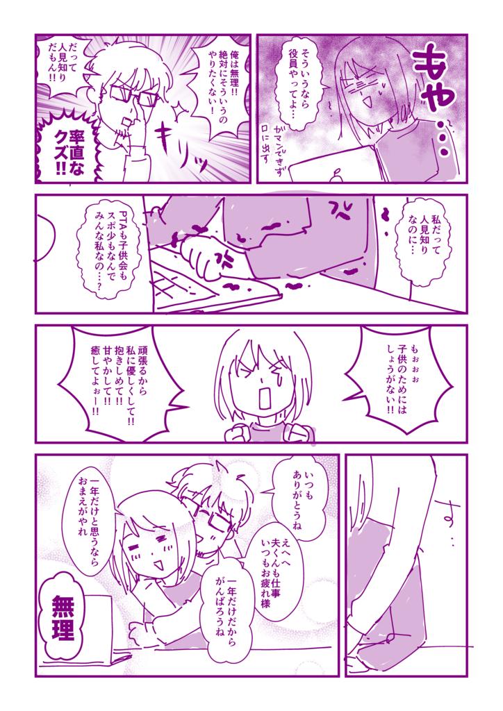 f:id:kaishaku01:20170130143926p:plain