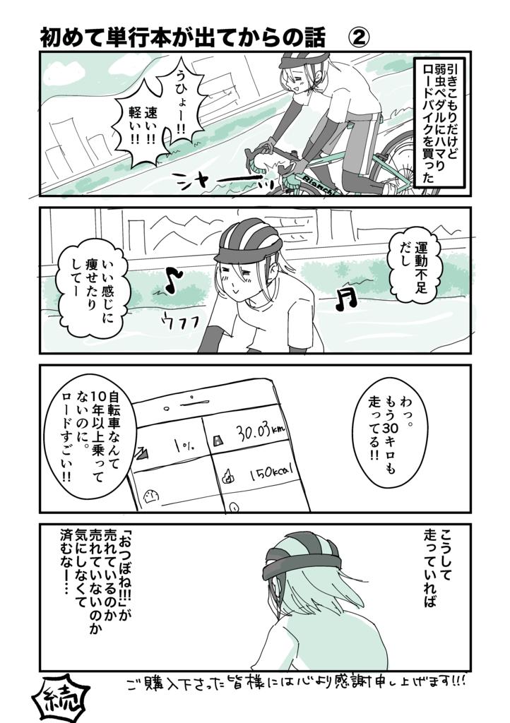 f:id:kaishaku01:20170206150714p:plain