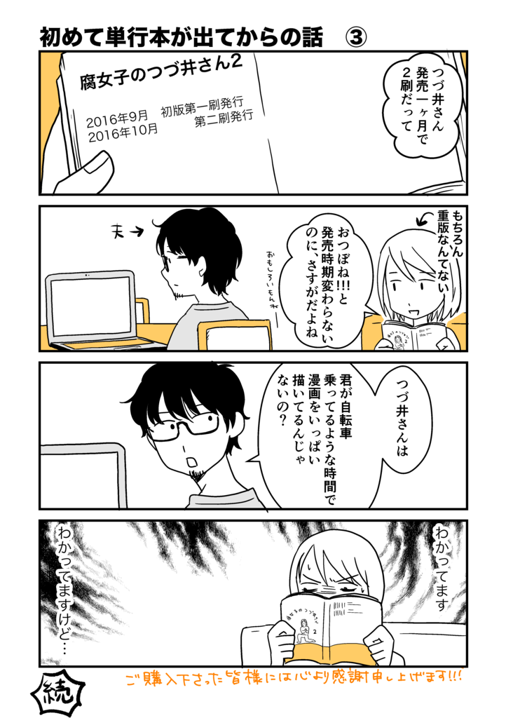 f:id:kaishaku01:20170206150716p:plain