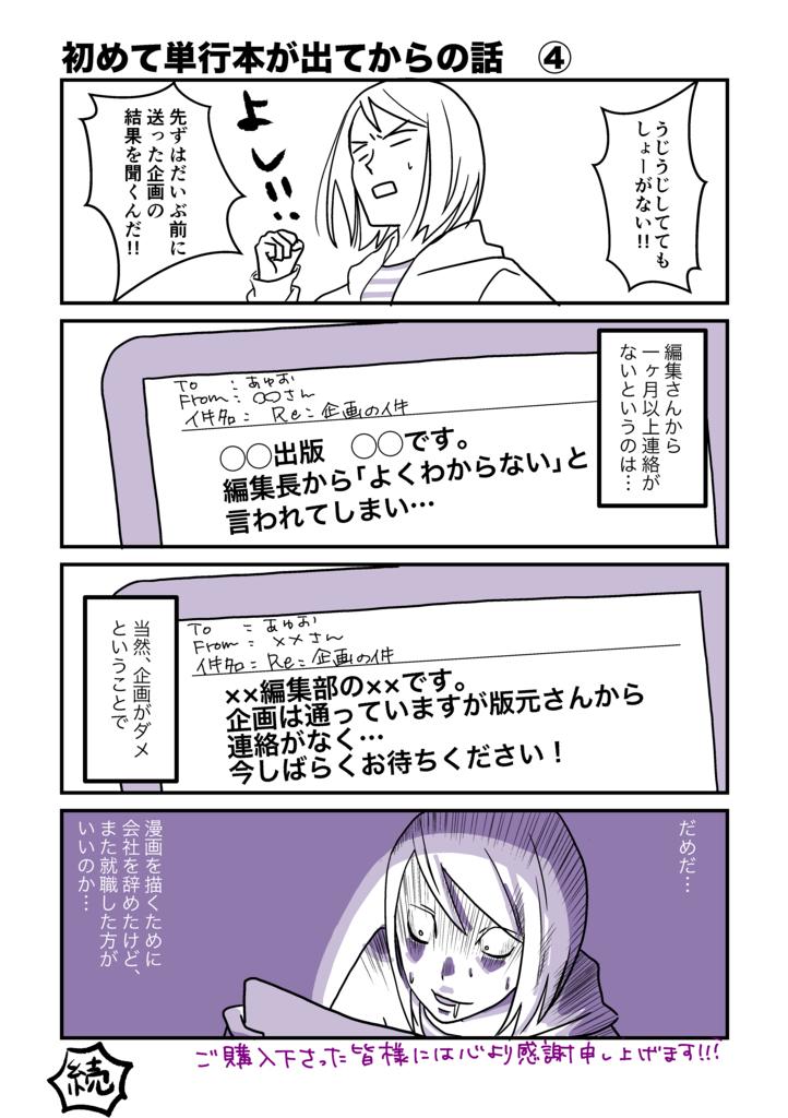 f:id:kaishaku01:20170206150718p:plain