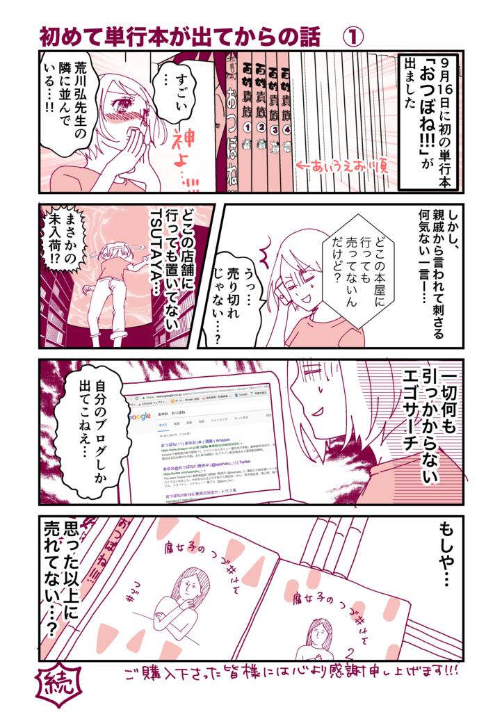 f:id:kaishaku01:20170206151346p:plain