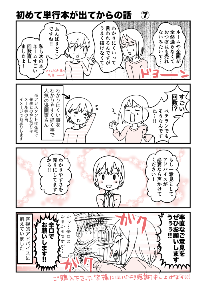 f:id:kaishaku01:20170207111438p:plain