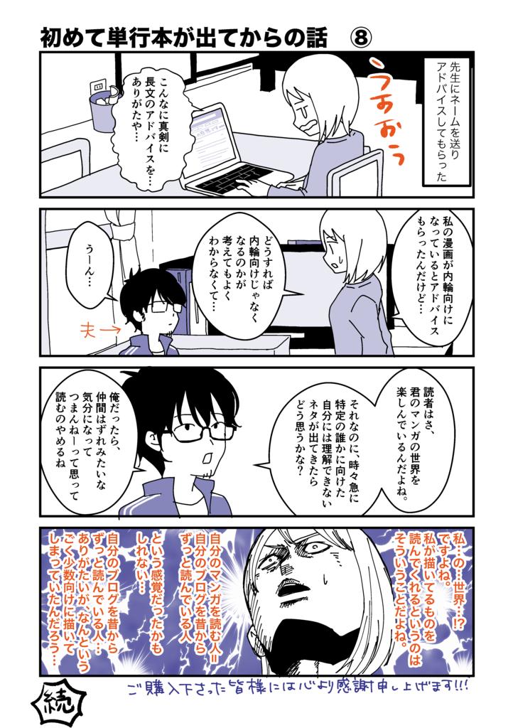 f:id:kaishaku01:20170207111514p:plain