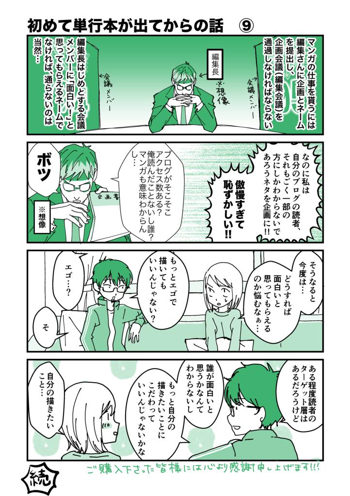 f:id:kaishaku01:20170208095124p:plain