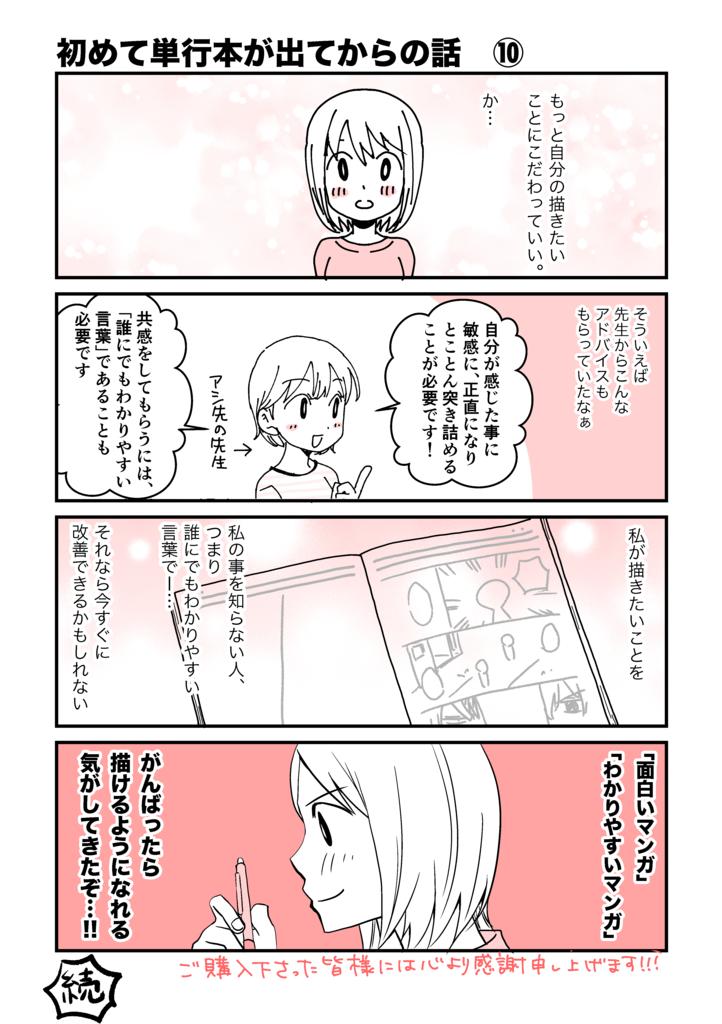 f:id:kaishaku01:20170208095150p:plain