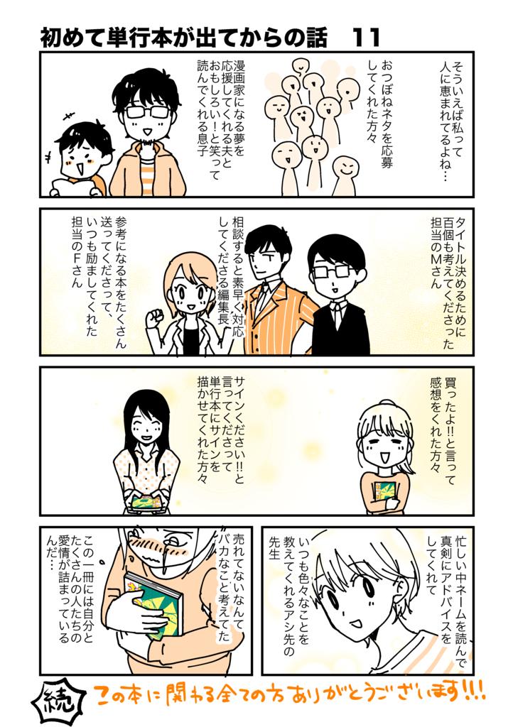 f:id:kaishaku01:20170208095234p:plain