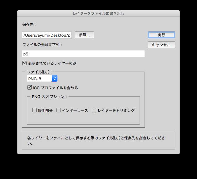 f:id:kaishaku01:20170208164723p:plain