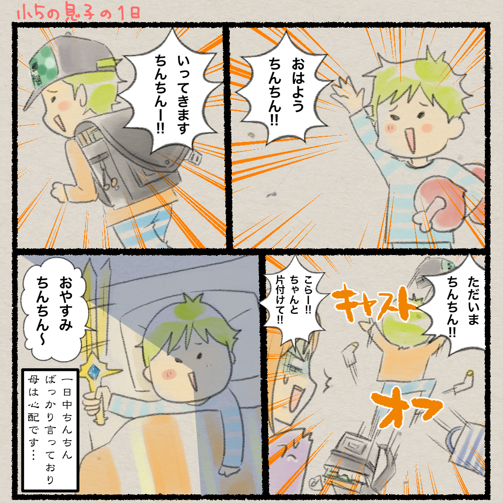 f:id:kaishaku01:20170210154813p:plain