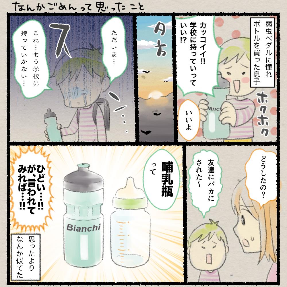 f:id:kaishaku01:20170303163611p:plain