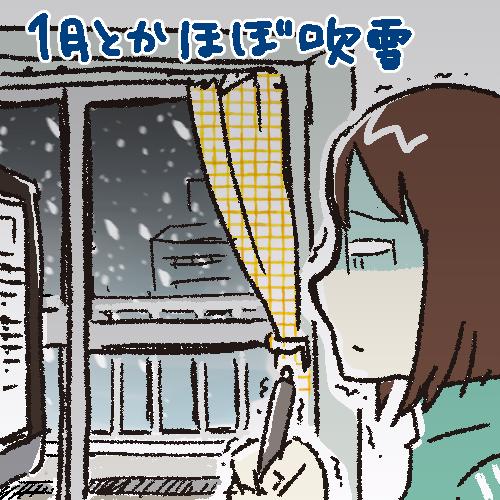 f:id:kaishaku01:20170310103516p:plain