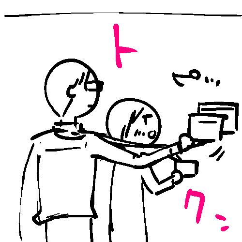 f:id:kaishaku01:20170331234309p:plain