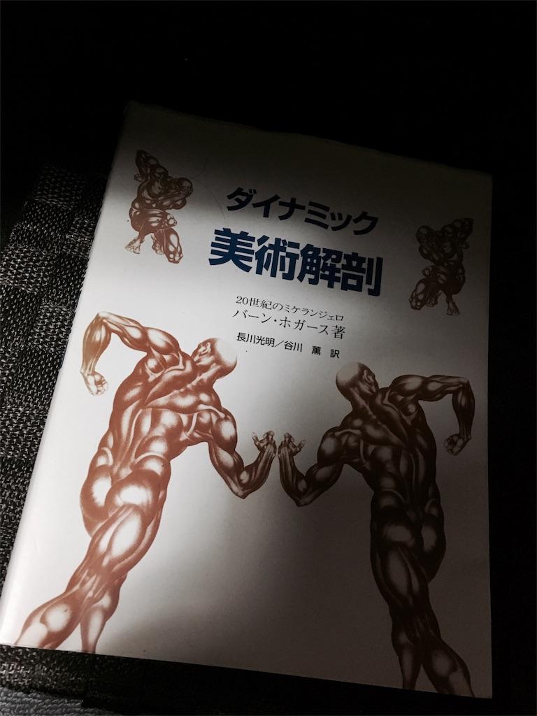 f:id:kaishaku01:20170405220906j:plain