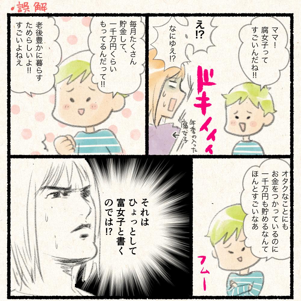 f:id:kaishaku01:20170405222023p:plain