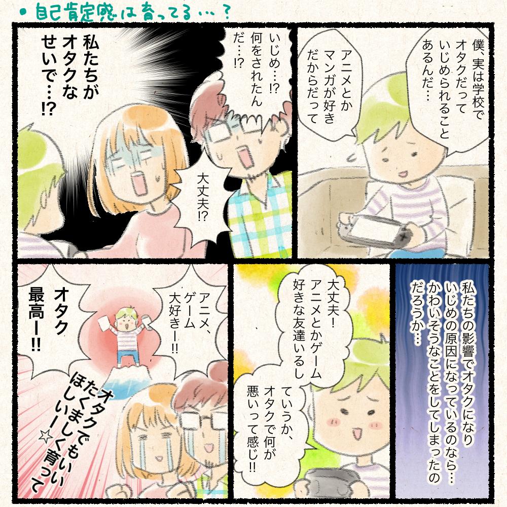 f:id:kaishaku01:20170410203542p:plain