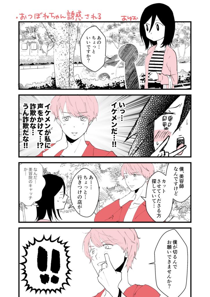 f:id:kaishaku01:20170411172043j:plain